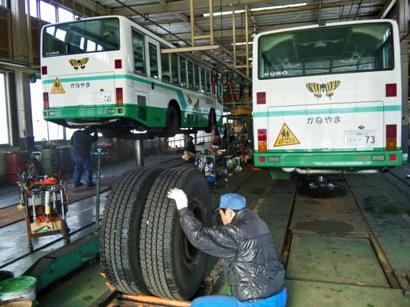 2-1バスの車検