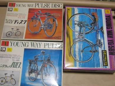 1-3自転車の・・・