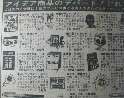 1-5少年誌カタログ