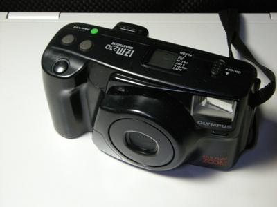 IZM230