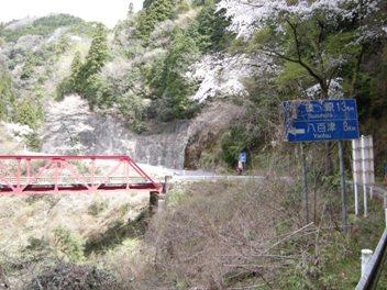 kokudounarazu7.jpg