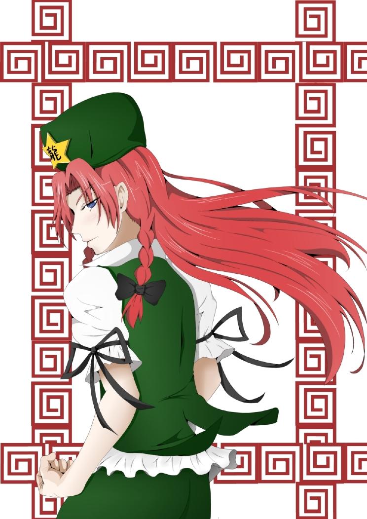 変換 ~ 紅血の行12