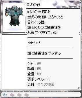 20131120_1.jpg