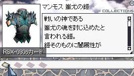 20131120_3.jpg