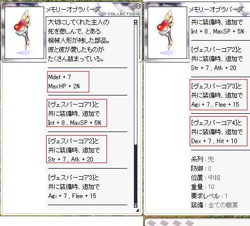 20131206_1.jpg