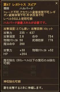 11041505.jpg