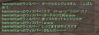 11042901.jpg