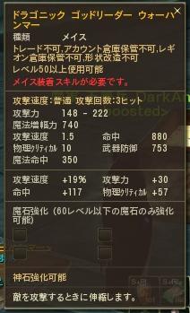 11043006.jpg