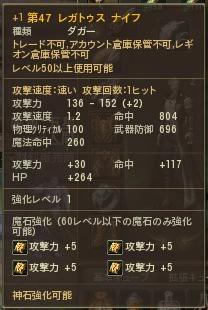 11052501.jpg