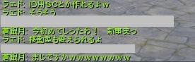 11060103.jpg
