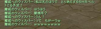 11060511.jpg