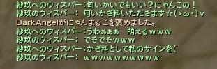 11070603.jpg
