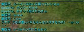 11071804.jpg
