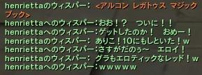 11080703.jpg
