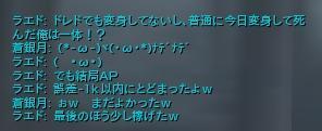 11083002.jpg