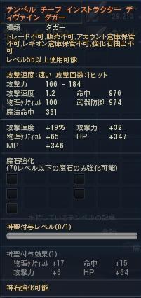 11090201.jpg