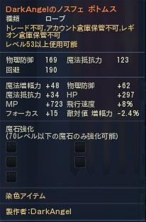 11120605.jpg
