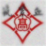 gaokarogo.jpg