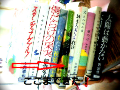 sbook.jpg