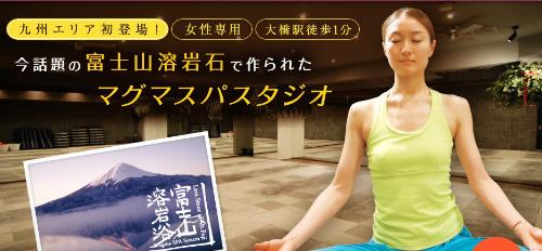 yoga_20130723195111.jpg