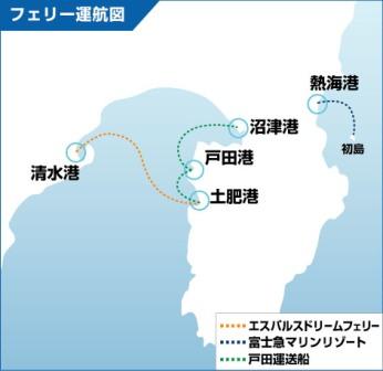 ferry24.jpg