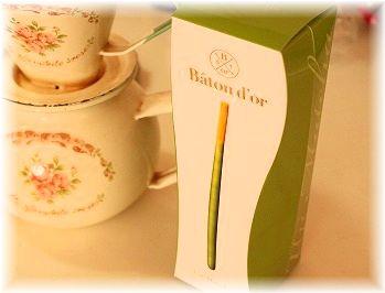 抹茶batondor