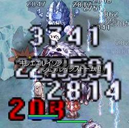氷2民ぺあ