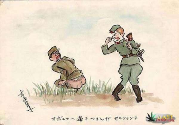 Chinese_Cartoon_War_Diary_10.jpg