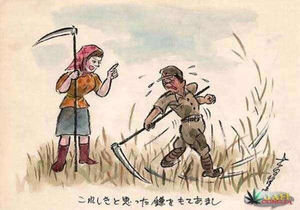 Chinese_Cartoon_War_Diary_11.jpg