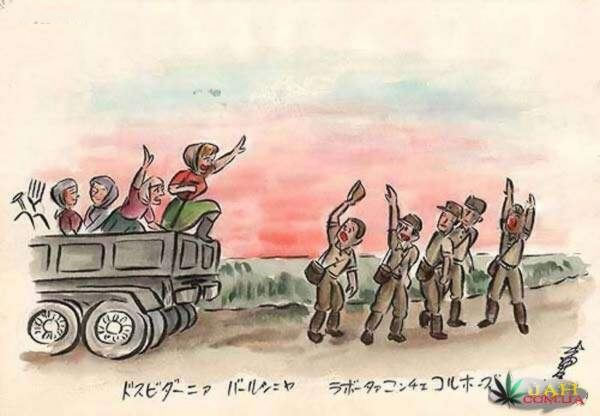 Chinese_Cartoon_War_Diary_13.jpg
