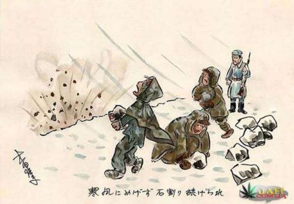Chinese_Cartoon_War_Diary_14.jpg