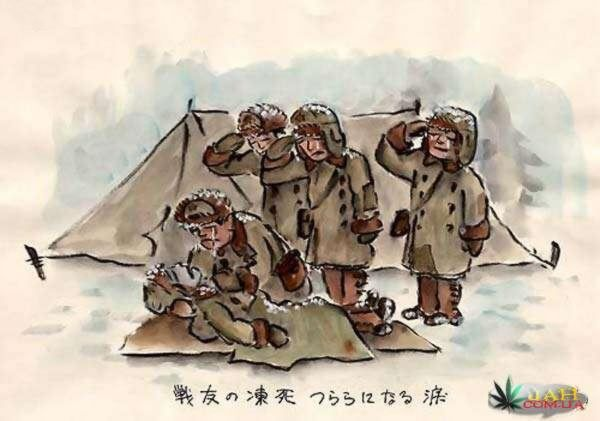 Chinese_Cartoon_War_Diary_15.jpg