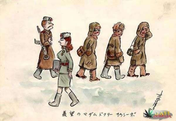 Chinese_Cartoon_War_Diary_18.jpg