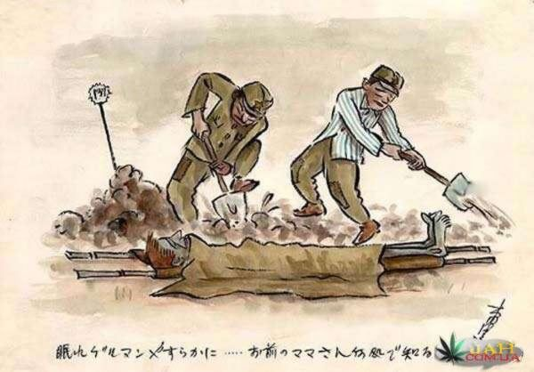 Chinese_Cartoon_War_Diary_22.jpg