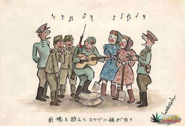 Chinese_Cartoon_War_Diary_23.jpg
