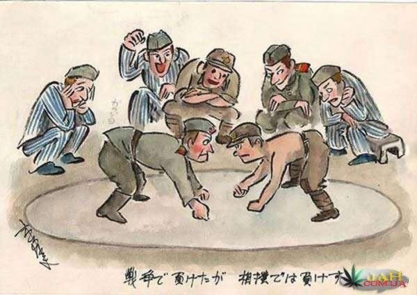 Chinese_Cartoon_War_Diary_24.jpg