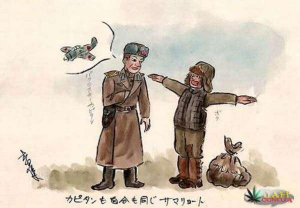 Chinese_Cartoon_War_Diary_25.jpg