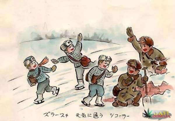 Chinese_Cartoon_War_Diary_27.jpg