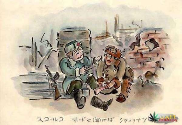 Chinese_Cartoon_War_Diary_28.jpg