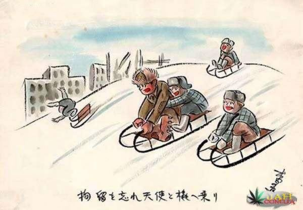 Chinese_Cartoon_War_Diary_29.jpg