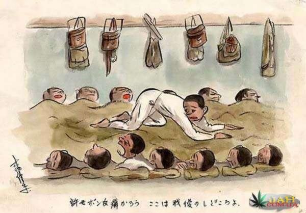 Chinese_Cartoon_War_Diary_3.jpg