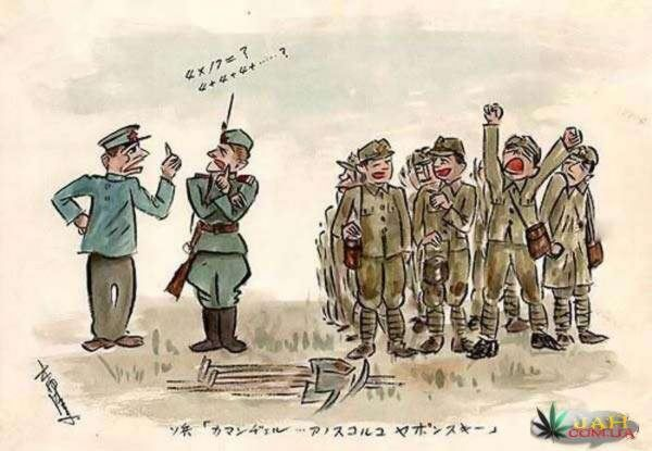 Chinese_Cartoon_War_Diary_31.jpg