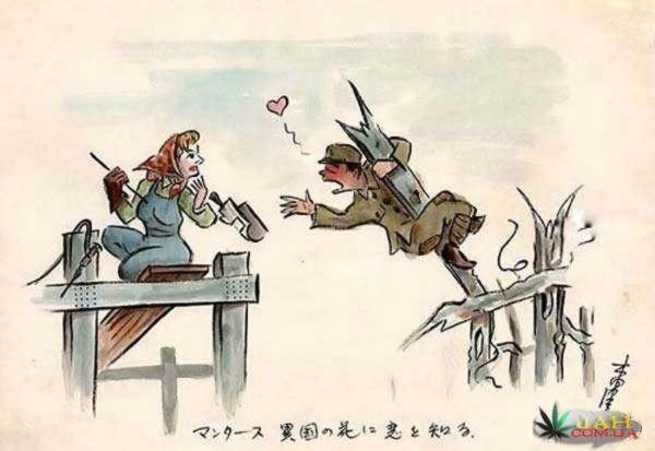 Chinese_Cartoon_War_Diary_32.jpg