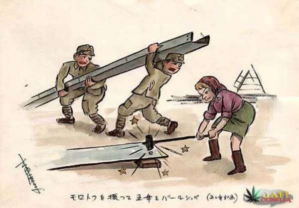 Chinese_Cartoon_War_Diary_34.jpg