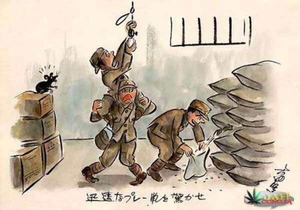 Chinese_Cartoon_War_Diary_35.jpg