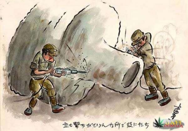 Chinese_Cartoon_War_Diary_36.jpg