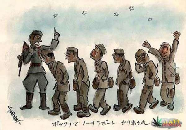 Chinese_Cartoon_War_Diary_37.jpg