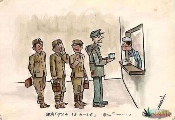 Chinese_Cartoon_War_Diary_38.jpg