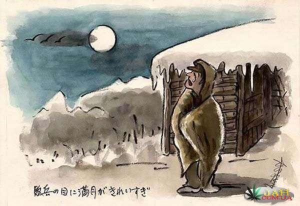 Chinese_Cartoon_War_Diary_4.jpg
