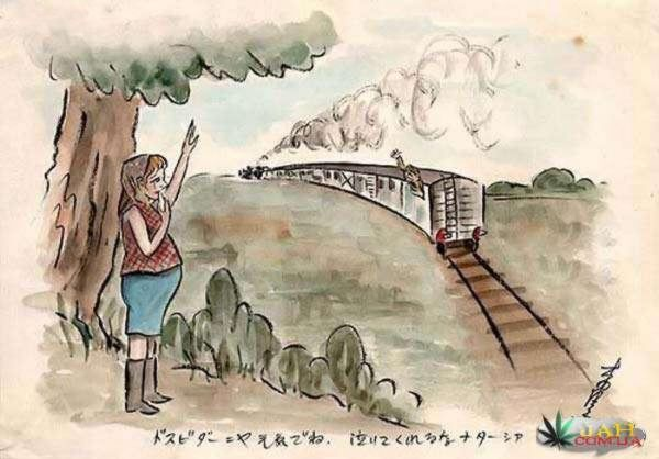 Chinese_Cartoon_War_Diary_41.jpg